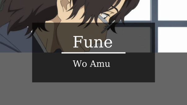 Fune no amu episode reviews